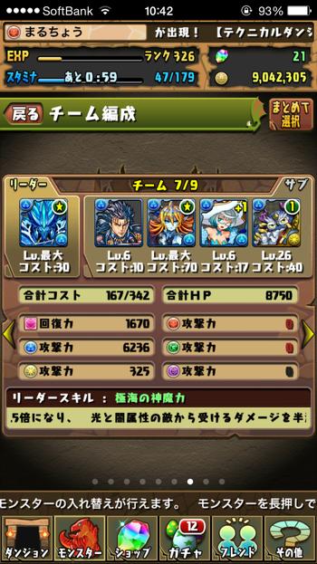 2015-02-06 10.42.12