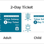 subwayticket