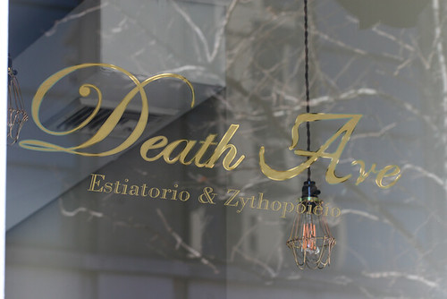 Death Ave photos (1)