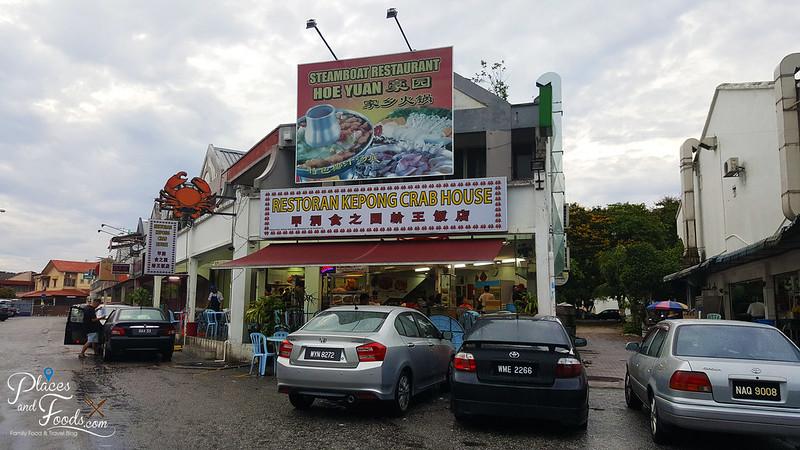 lum choong kee restoran kepong crab house