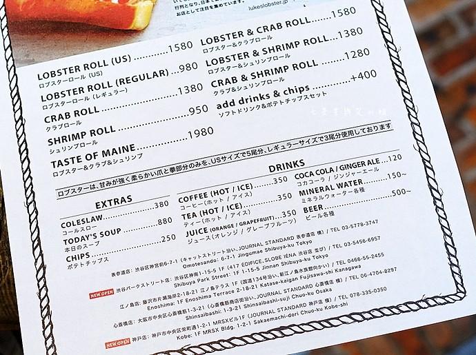 6 大阪心齋橋 Luke's Lobster 龍蝦三明治