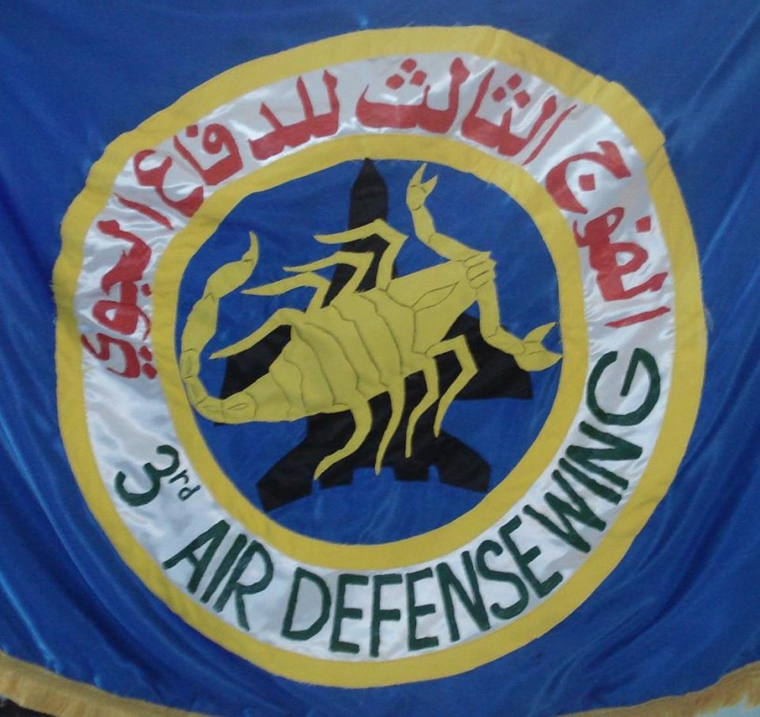 صور طائرات القوات الجوية الجزائرية  [ MIG-29S/UB / Fulcrum ] 27363222121_d36930b91b_o
