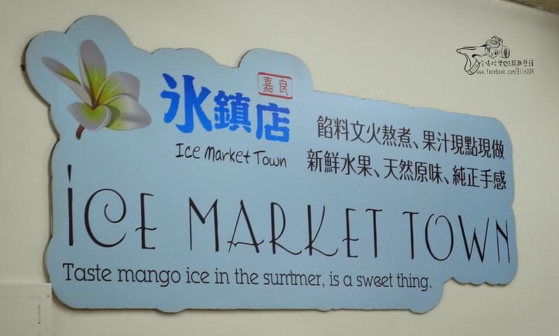 冰鎮店嘉良 (8)