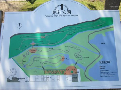 彫刻公園全体案内図 2013年5月7日 by Poran111