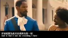 【MV】Freedom – 《被解救的姜戈》插曲