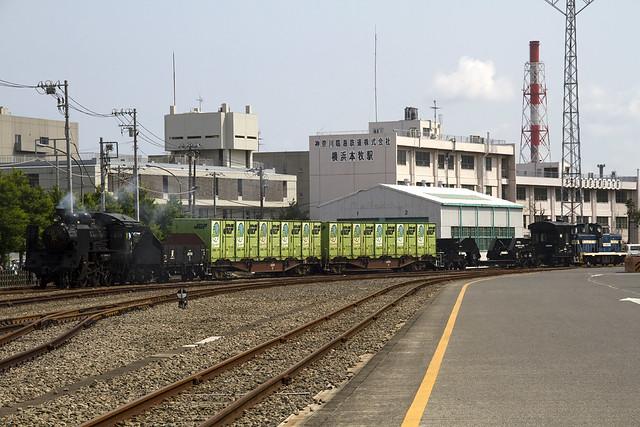 C56-139 神奈川臨港鉄道