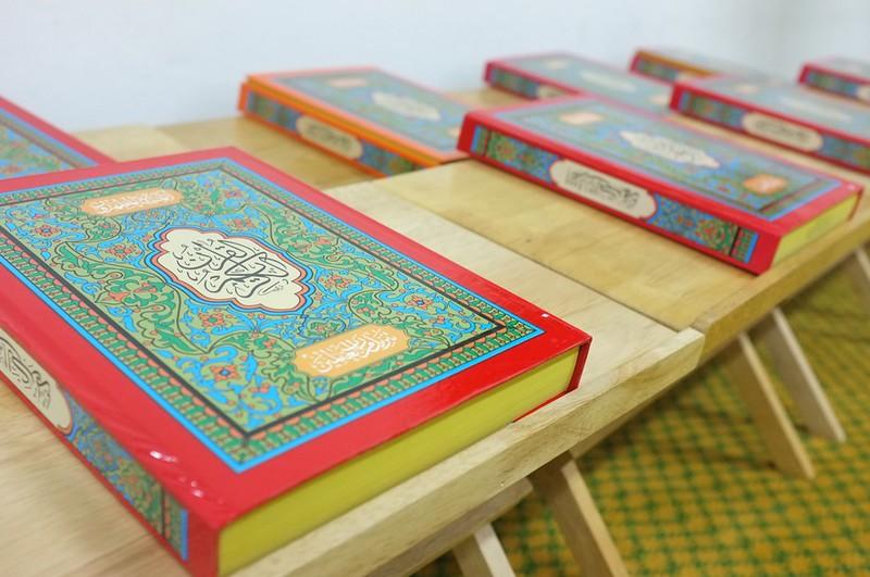 Al-Quran Muar