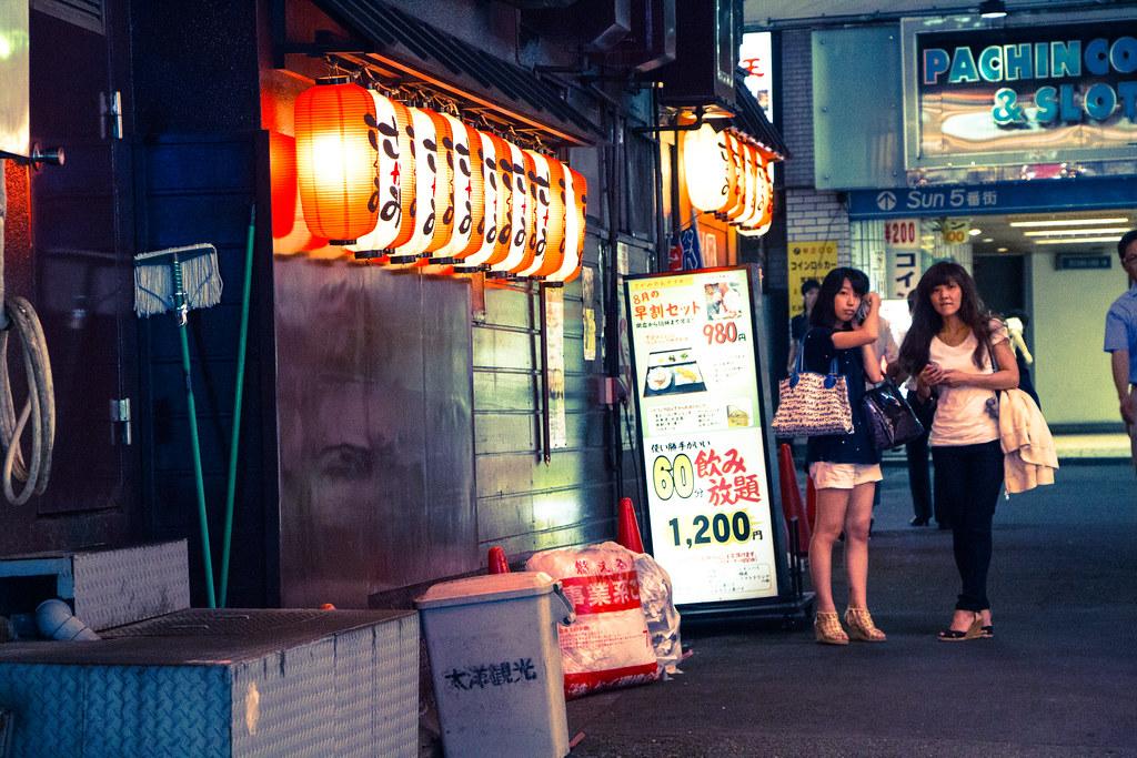 Yokohama 70D Lightroom Style
