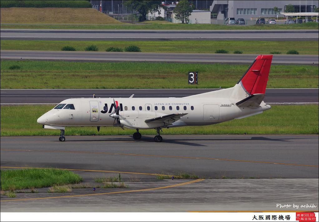 Japan Airlines - JAL (Japan Air Commuter - JAC) JA8887-003