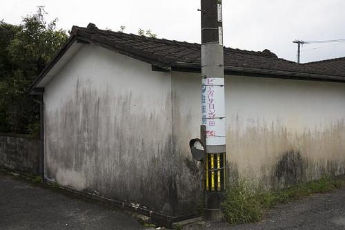 JE C9 15 017 福岡県嘉麻市 GX7 G20 1.7IIA#