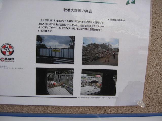 251228阿佐ヶ谷住宅 (34)