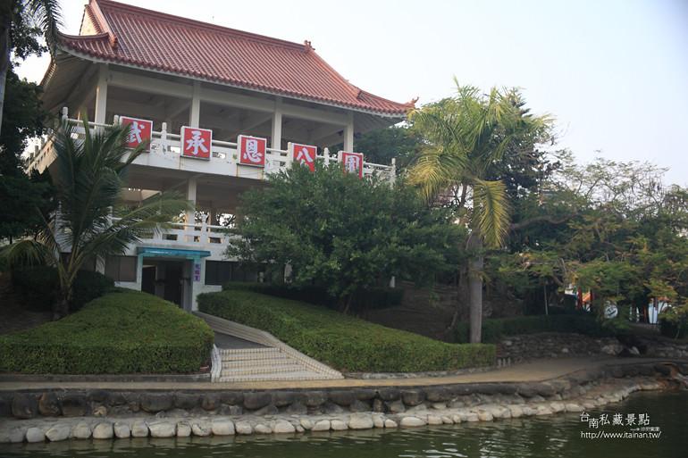 台南私藏景點--柳營吳晉淮故居,下營武承恩公園 (14)