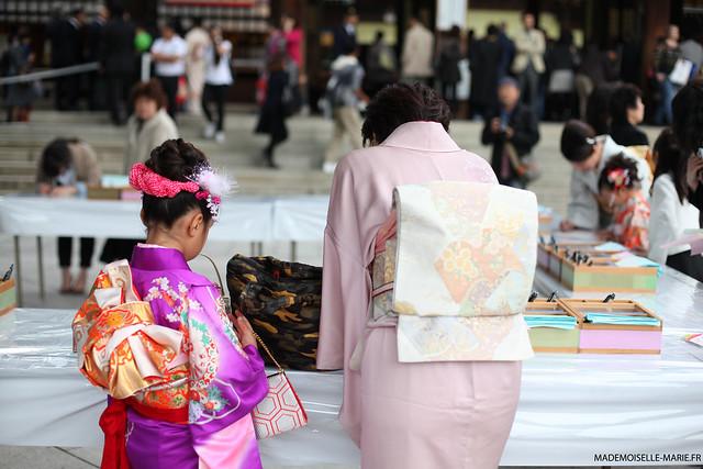 Meiji Shrine, enfant japonais en kimono. Tokyo