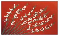 Poesia persiana