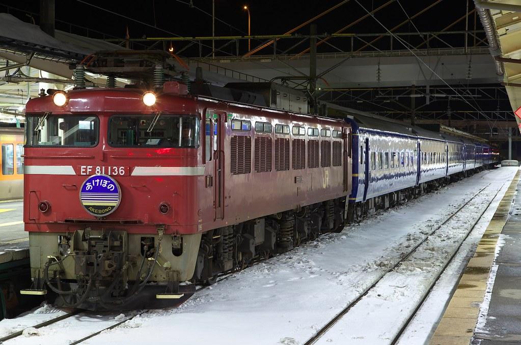 "2022 EF81-136+PC ""Akebono"""