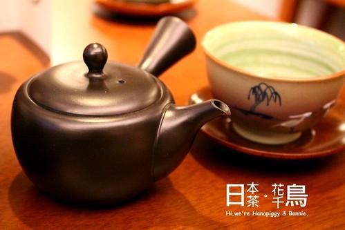 日本茶 花千鳥(51)