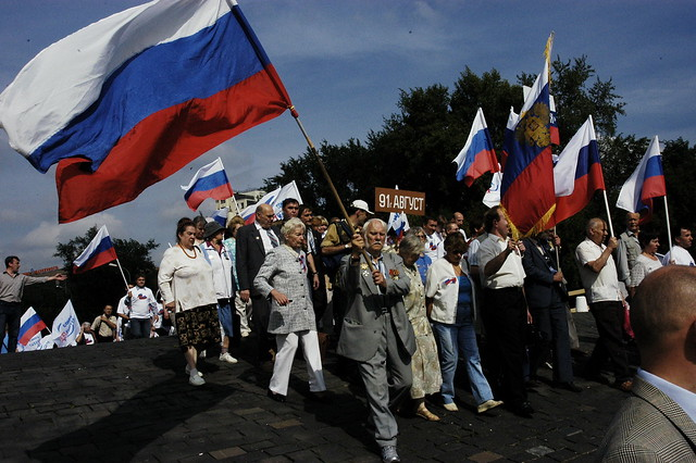 Russia, flag day