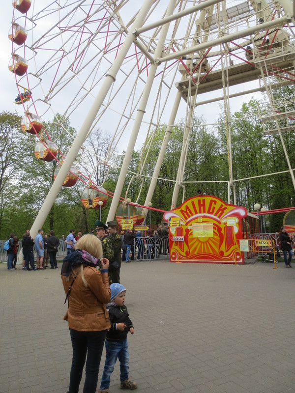 Ferris Wheel in Gorky Park