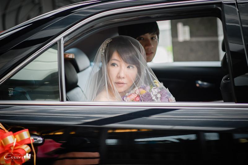 郁強 & 安安 婚禮紀錄_128