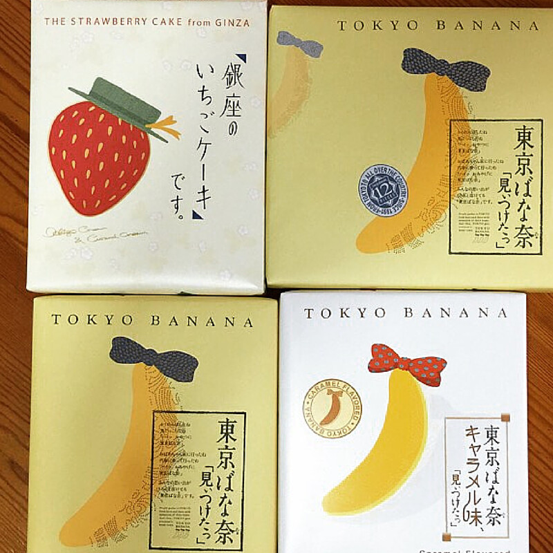 Win a box of Tokyo Banana for Valentine's Day!