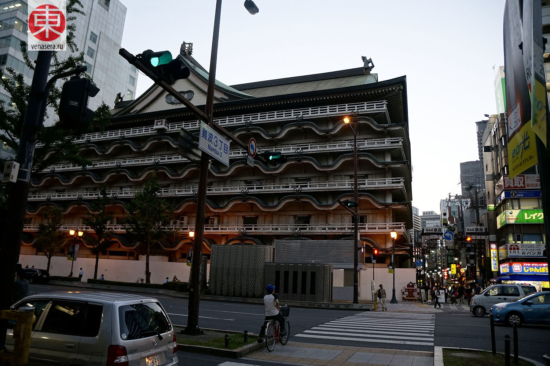 Намба, Осака, Япония