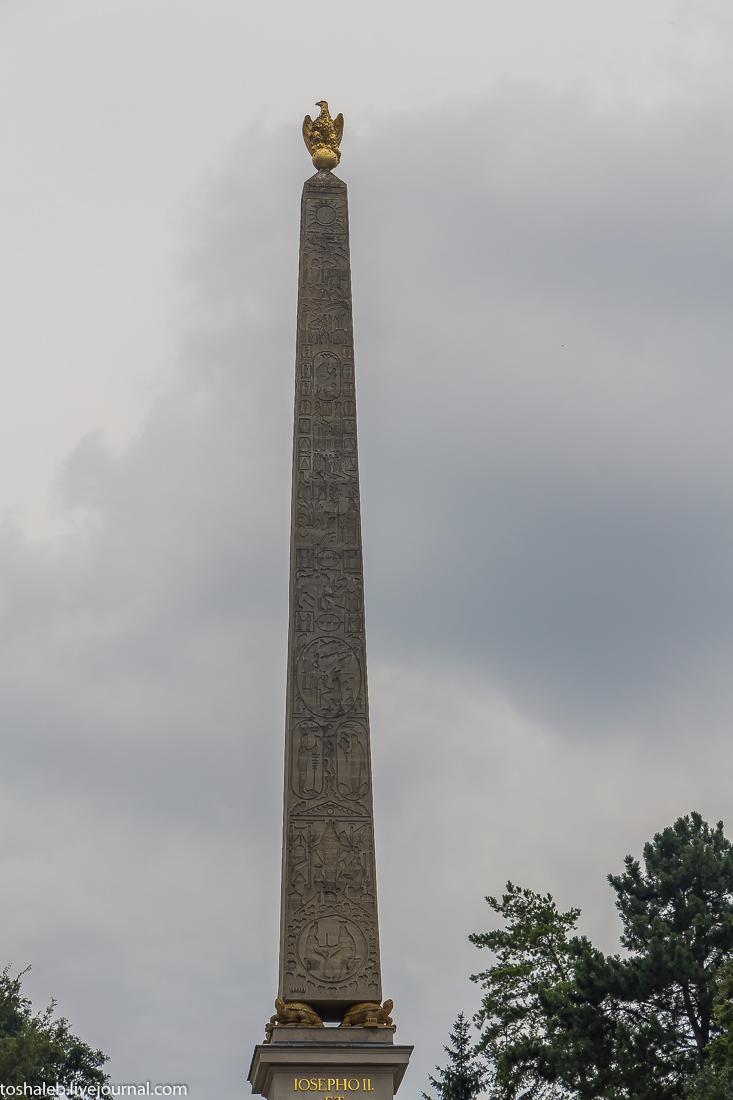 Шенбрунн_2-28