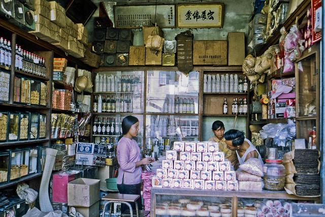 Tiệm tạp hóa tại khu thương mại phía đông TP Mỹ Tho, tỉnh Định Tường, 1969