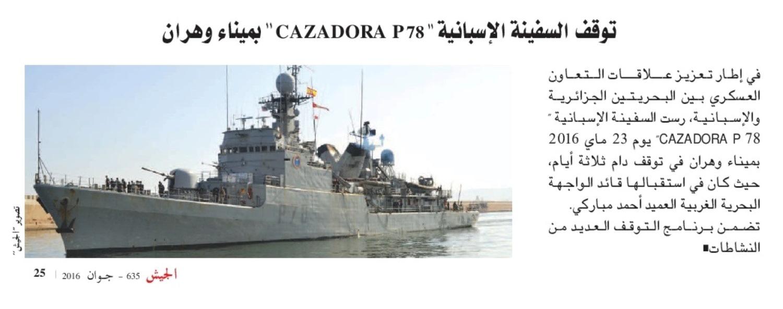الجزائر : صلاحيات نائب وزير الدفاع الوطني - صفحة 3 27649628942_1f382cb780_o