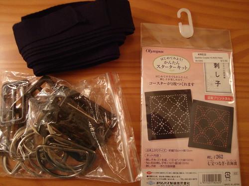 belt making and sashiko