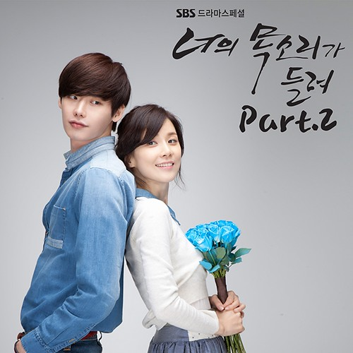 VA   I Hear Your Voice OST (2013) (MP3) [Album]