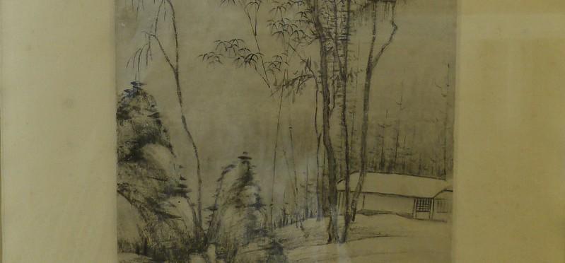 """10 明中(清),僧,""""潇洒几竿竹,依微半点山"""",云林画意"""