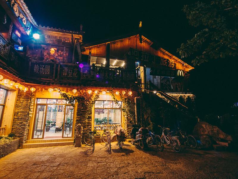 站。Station 【外地遊記】<br>當單車在夜裡的麗江古城時... 【外地遊記】當單車在夜裡的麗江古城時… 9341091667 8203abcf55 c