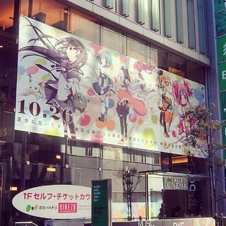 新宿バルト9 映画見にきた。