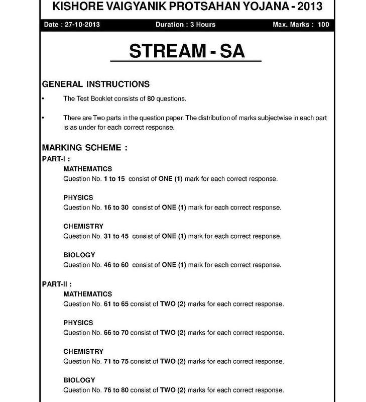 KVPY 2013 SA Question Paper