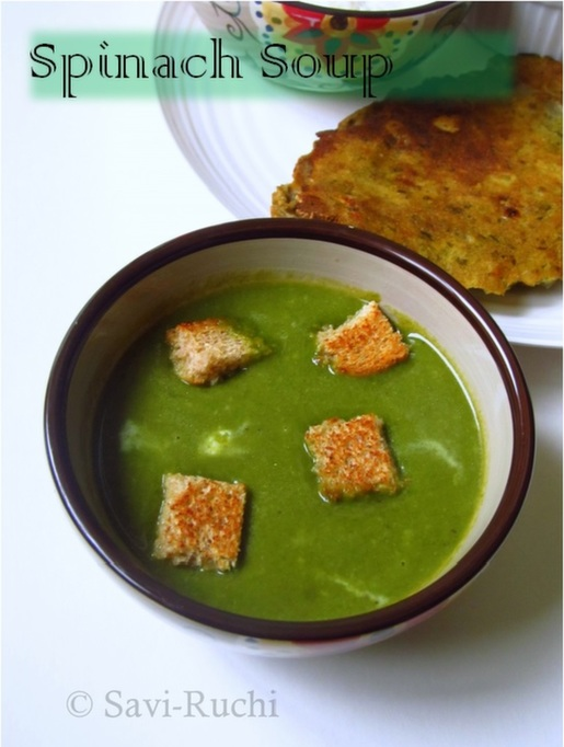 spinach_soup_recipes