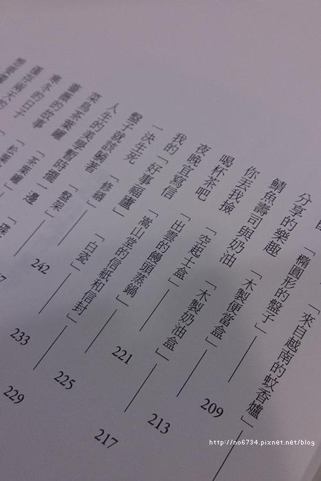 DSC_3230 ff