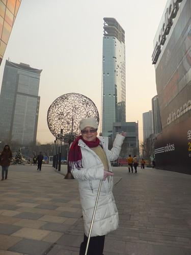 北京海峽兩岸美食文化論壇 114