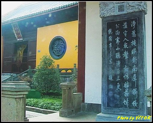 杭州 西湖 (西湖十景之一) 淨慈寺 - 015