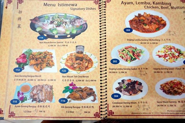 Penang Halal Food -CMR Cina Muslim Restoran, D Piazza Mall Bayan Baru-018