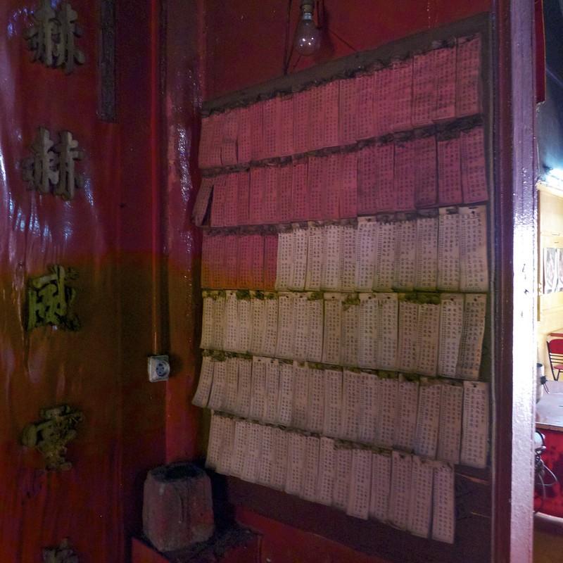 Temple Chinois Saint-Pierre