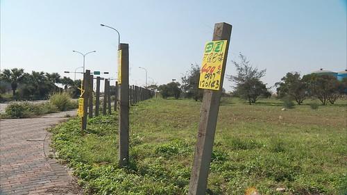 待售土地。