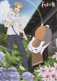 Natsume Yuujinchou LaLa Special: Nyanko-sensei to Hajimete no Otsukai - Natsume Yujincho LaLa Special | Natsume's Book of Friends LaLa Special