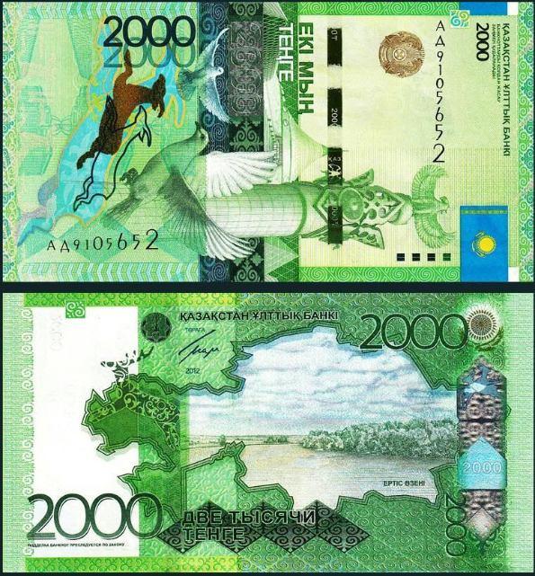 2000 Tenge Kazachstan 2013