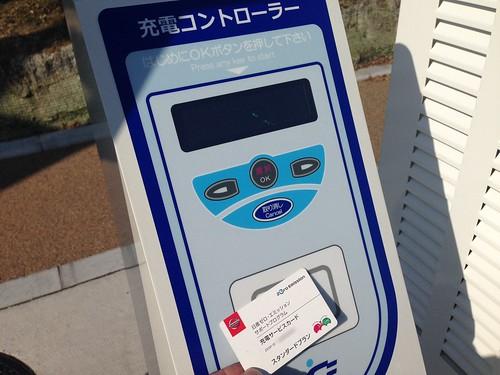 日本充電サービス(NCS)対応 急速充電器 課金器