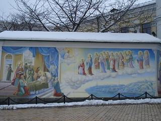 Fresco of St. Michael's Golden-Domed Monastery
