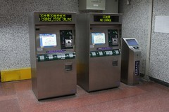 Single journey ticket machines on the Beijing Metro