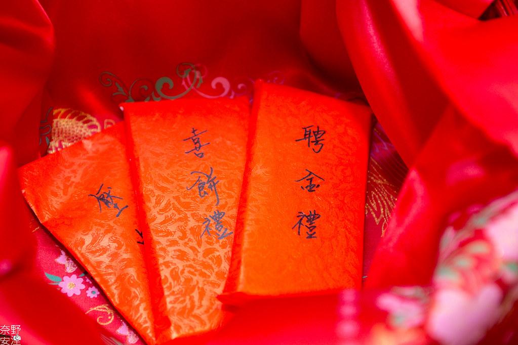 婚禮攝影-台南-訂婚午宴-歆豪&千恒-X-台南晶英酒店 (3)