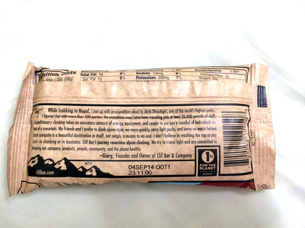 Clif Bar Review - Black Cherry Almond-003