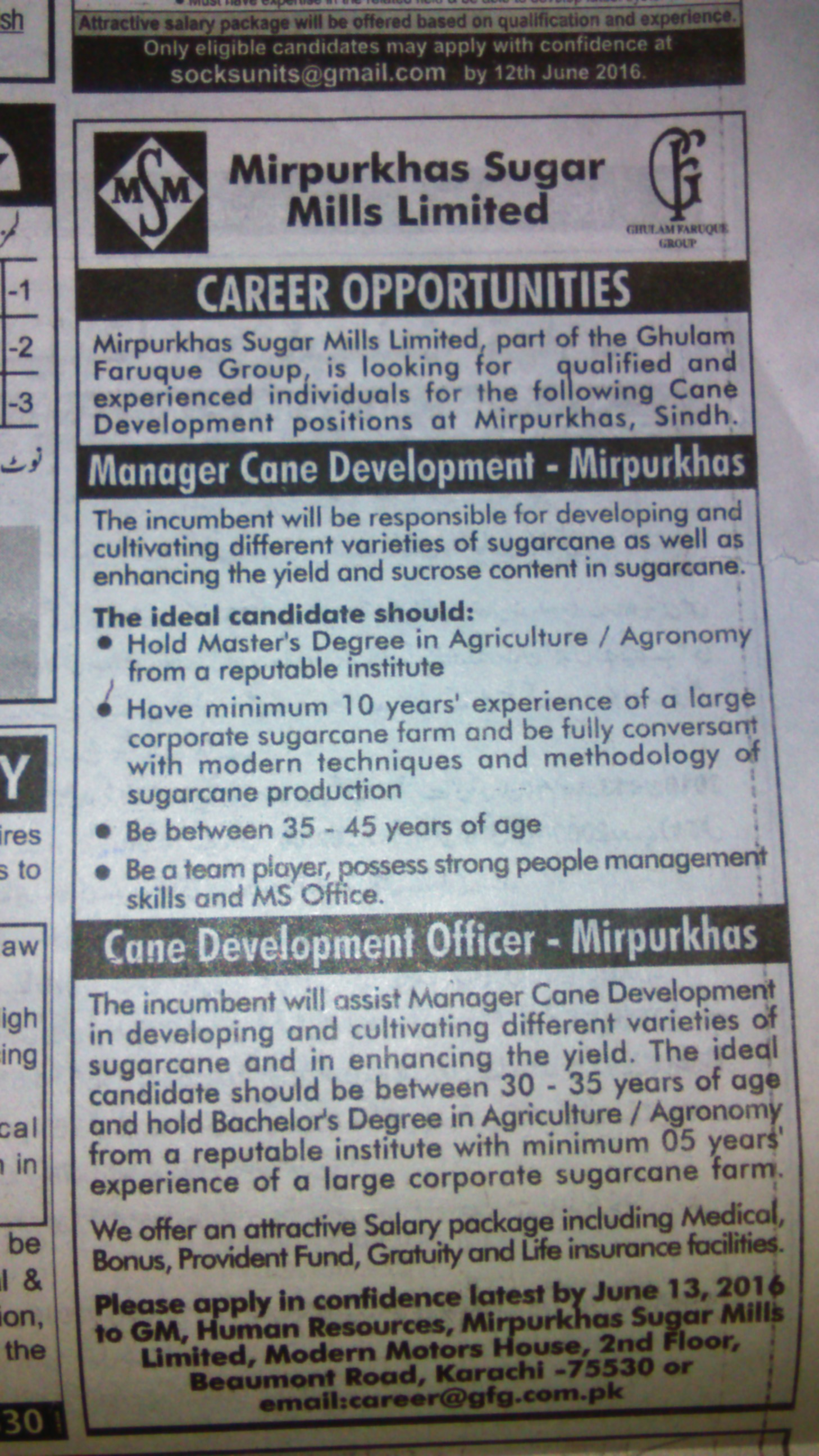 Mirpurkhas Sugar Mills Limited Jobs