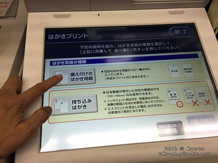 201606小七明信片5.JPG